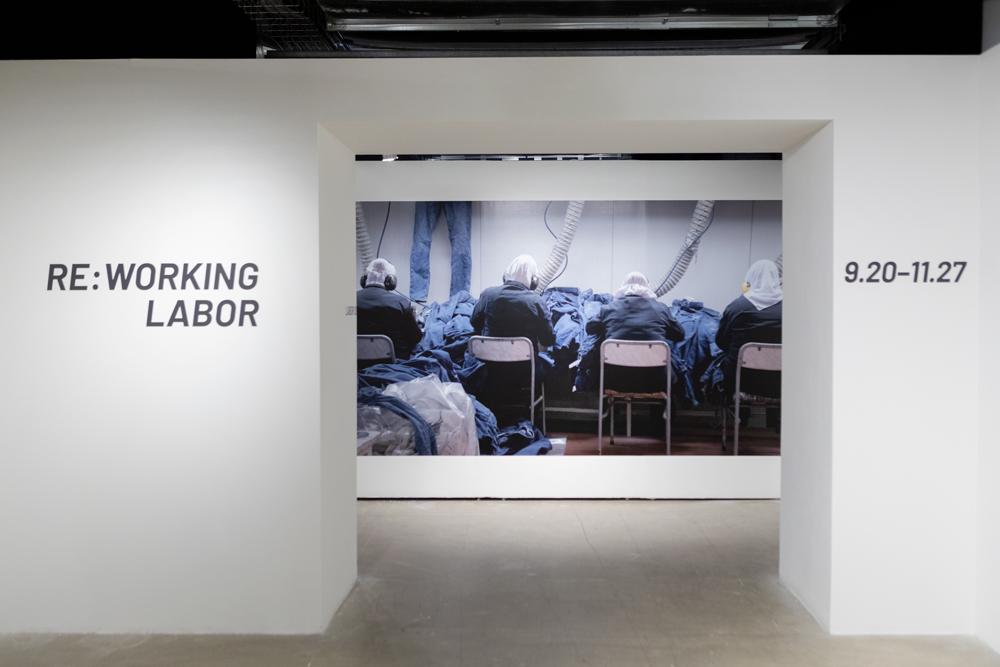 "Installation view of ""Re:Working Labor"" at Sullivan Galleries"
