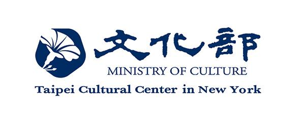 Taipei Cultural Center in New York