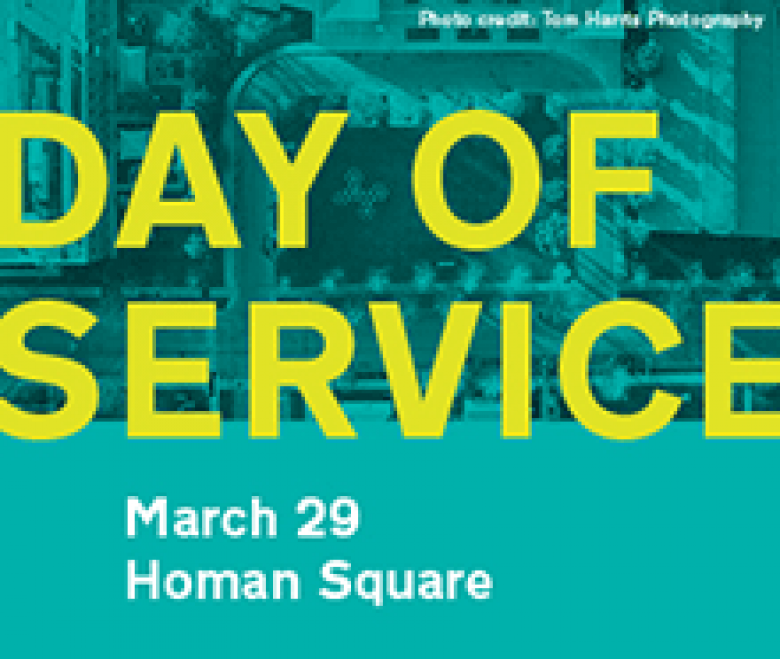 Day of Service March 29, 2019, Homan Square