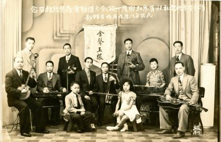 Yucho Chow's 1939 photograph of Ching Won Musical Society is part of Whose Chinatown? Examining Chinatown Gazes in Art, Archives, and Collections curated by Karen Tam at Griffin Art Projects. Image courtesy of Stir Vancouver